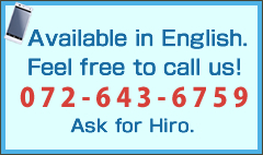 Feel free to call us!